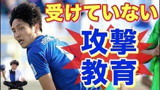 トルクメニスタン戦から学べる日本のW杯ベスト8進出に必要な攻撃教育【トークtheフットボール】#846 thumbnail