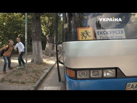 Проклятый автобус | Агенты справедливости | Сезон 6