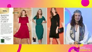 Не косметическая продукция AVON  - блузы, платья, сумки , бижутерия.