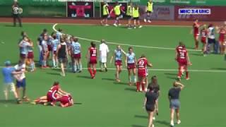 2. HF Deutsche Feldhockey-Meisterschaft der Damen 2018 in Krefeld Highlights