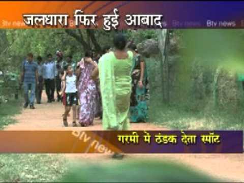 jaipur tourist spot  Jaldhara