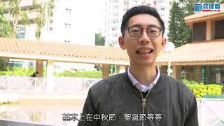 華明人.華明事 - 潘孝汶 (2019/2/15)