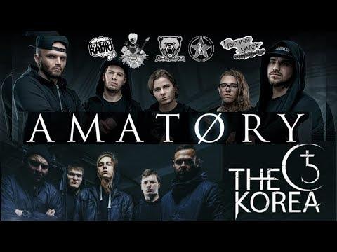 ХАЙП ВОКРУГ AMATORY | THE KOREA | NOMERCY RADIO
