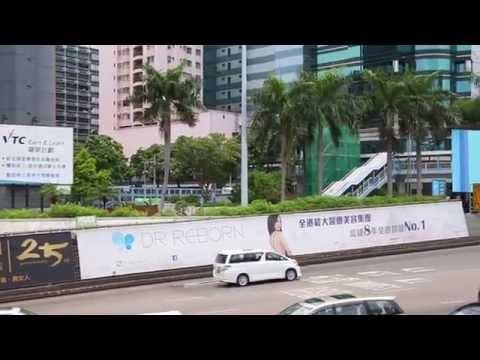 POAD Outdoor Ad in Cross Harbour Tunnel – KS5WA & KS5WB (Kowloon Side)
