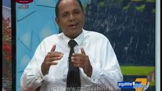 Ayubowan Suba Dawasak 2019-11-26   Rupavahini Thumbnail