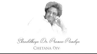 Documentaries of Chetana Divas @ Birthday of Shraddheya Dr. Pranav Pandya | 22 Oct. 2014