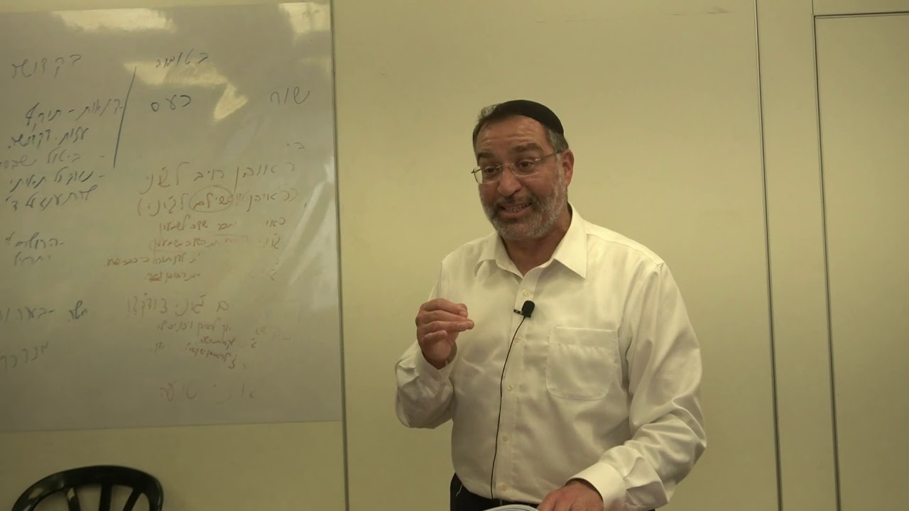 עביד איניש  דינא לנפשיה - צורבא דרבנן - הרב בן ציון אלגאזי