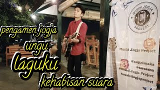 Video LAGUKU - UNGU | Pengamen jogja | Pendopo lawas - Musisi jogja project download MP3, 3GP, MP4, WEBM, AVI, FLV November 2018