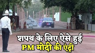 PM Modi Grand Entry With 100 Cars For Own Oath Ceremony