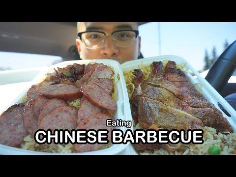 Eating CHINESE BARBECUE MUKBANG