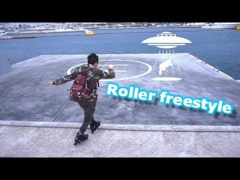 Roller freestyle!   awesome moves