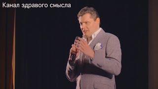 Е. Понасенков на лекции: котик, принципы, вилла в Сорренто