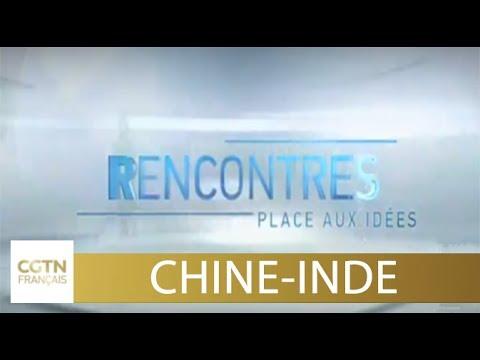 RENCONTRES 07/27/2017 CHINE - INDE : RIVALITÉ OU COOPÉRATION ?