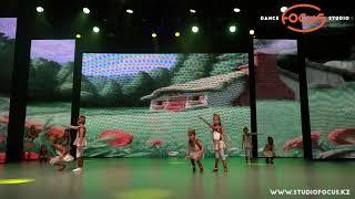 Download Дивные сказки - Забавные медвежата | Летний отчётный концерт 2019 | Dance Studio Focus Mp3 and Videos