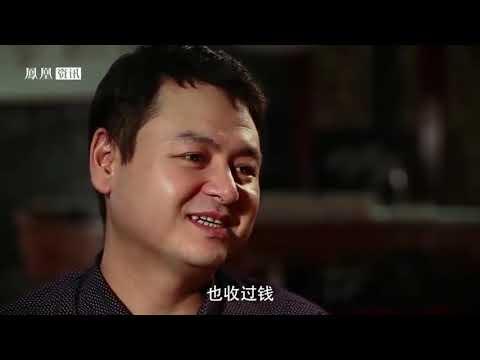 京城的维吾尔人 Uyghurs in Beijing Documentary 凤凰网纪录片