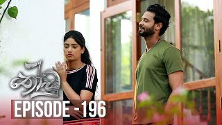 Thoodu | Episode 196 - (2019-11-18) | ITN Thumbnail