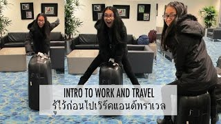 видео work and travel