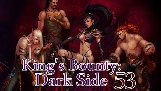 King's Bounty: Dark Side (Битва с королем) 53