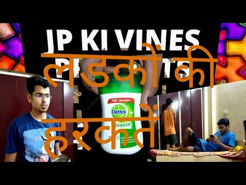 HOSTEL LIFE KA CHUTIYAPA (For Boys Only) ,| JP KI VINES |