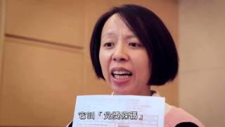我的意外之財(國語)_財政部臺北國稅局 thumbnail