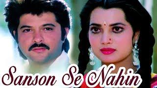 Sanson Se Nahin (HD) - Mohabbat 1985 Song -  Anil Kapoor - Vijayta Pandit - 80's Romanti SOng
