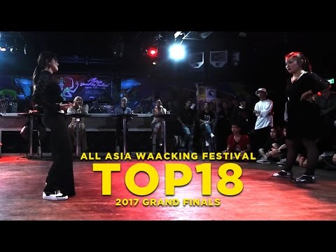 Xiao M (MY) vs Chihiro (JPN) | Top18 | All Asia Waacking Festival Grand Finals 2017