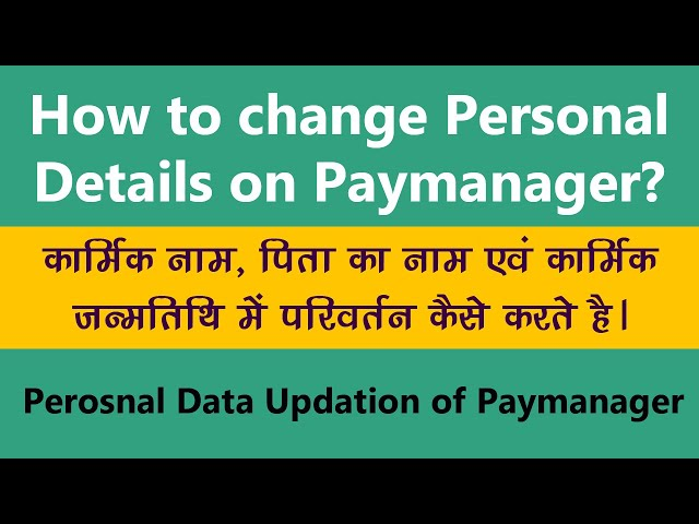 RajEmployee | Paymanager |Employee Name | Update | Father name | Date of Birth | Personal Data