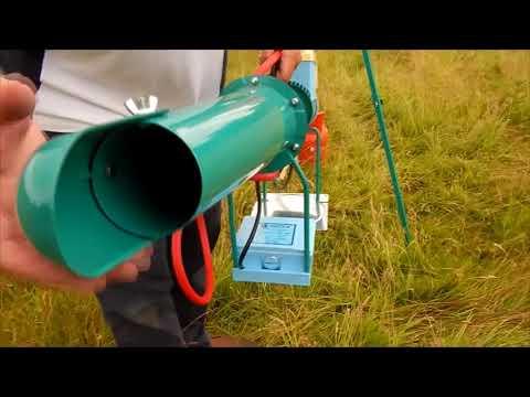 Bird Scarer LP Gas Cannon