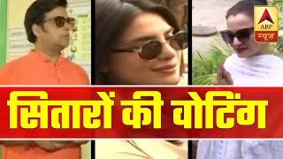 Bollywood Celebs, Cricket Stars Cast Their Vote In Mumbai | ABP News