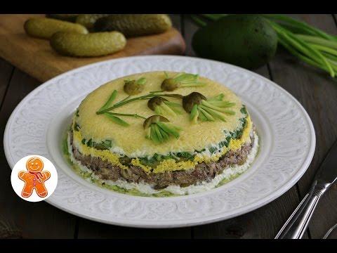 Салат с печенью трески кулинарный рецепт