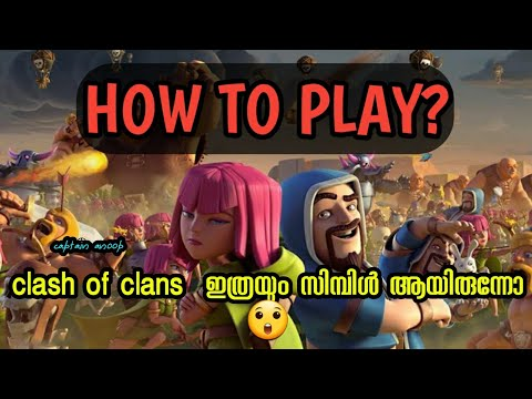 How to play clash of clans .For beginners malayalam (part1)