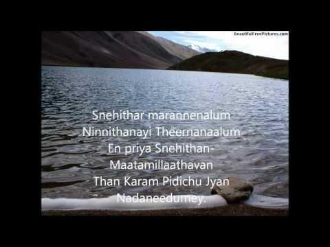 Maramon Convention songs 2013 - 18 Anthyatholam (Lyrics/Music Jaison George Challackal )