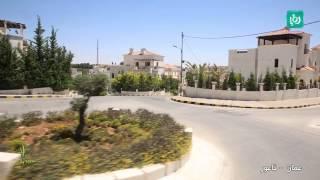 شركة الكردي للإستثمار - 1