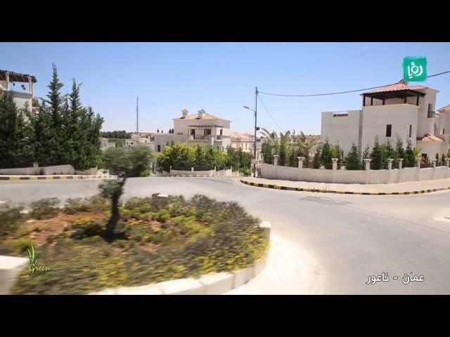 قوشان - شركة الكردي للإستثمار - 1
