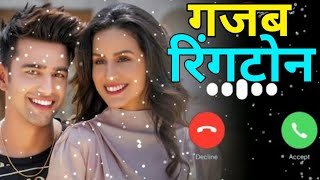 Sad Mobile Hindi Song Ringtone 2021