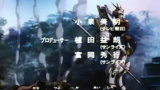新機動戦記ガンダムW オペレーション ・メテオ I ODD NUMBERS