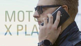 Полный обзор Moto X Play