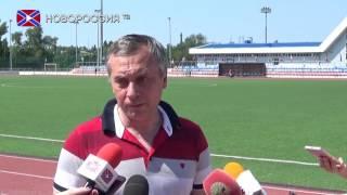 видео Кованое чудо Донецка