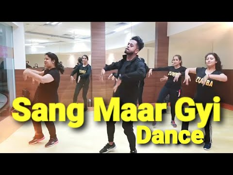 Sang Maar Gayi - Geeta Zaildar | Latest Punjabi Songs Bhangra Aerobics Choreography By Amit