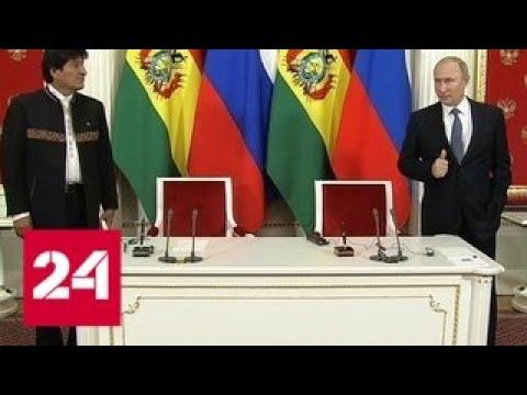 Путин ответил на предложение Зеленского о встрече по Украине - Россия 24