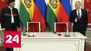 Путин Ответил на Предложение Зеленского о Встрече по Украине - Россия 24 | сайты для автоматического заработка денег