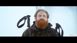 Форс-мажор (2014) смотреть онлайн трейлер