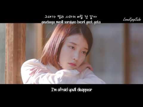 IU - Through The Night (밤편지) MV [English subs + Romanization + Hangul] HD