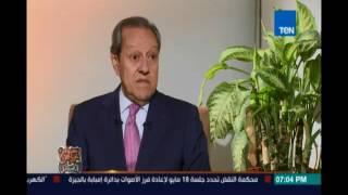 حوار خاص | وزير السياحة الاسبق  منير فخري عبد النور : مايحدث داخل حزب الوفد شئ مؤسف ومؤلم