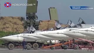 Генштаб ВС РФ: У нас заканчивается терпение по ситуации в Сирии