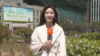 [날씨] 서울 8일째 건조경보…낮기온 평년 밑돌아 / 연합뉴스TV (YonhapnewsTV)