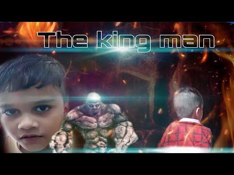 The king man