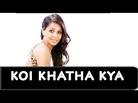 Koi Khatha Kya   Smita   Hai Rabba   Archies Music