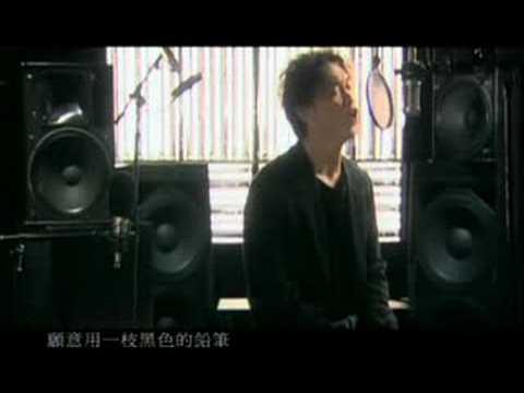 Eason 陳奕迅 '不要說話' MV