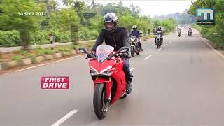 Ducati SuperSport S|Firstdrive, Episode:192|Part 1| Mathrubhumi News